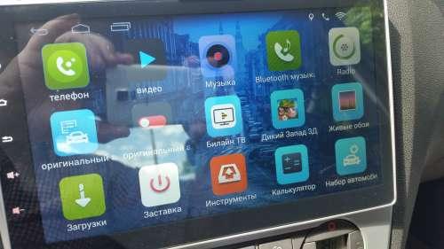 GU on Android 4/6/7/8, platform Allwinner T3 Quad Core 1 2GHz (model