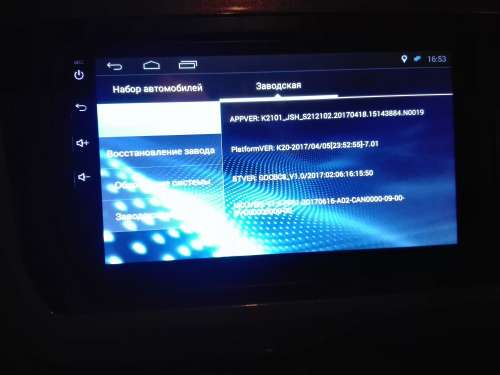 GU on Android 4/6/7/8, platform Allwinner T3 Quad Core 1 2GHz (model