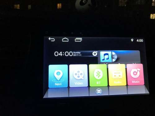 GU on Android 4/6/7/8, platform Allwinner T3 Quad Core 1 2