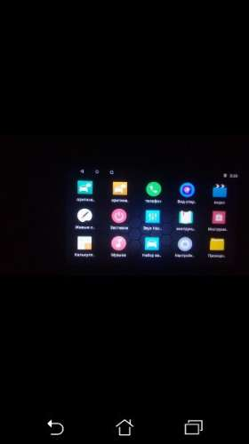 By B Hints || Innos D6000 Firmware